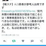 【民進党】ガソリーヌ「安倍首相、アベノミクスの失敗を世界経済に責任転嫁。大変恥ずかしいことだ」←こーいうの見ると安倍ちゃんには衆参同時選挙で一気に民進党殲滅作戦を実行して欲しいと思うのは私だけではあるまい?#NHK #TBS https://t.co/Duyx2zcs57