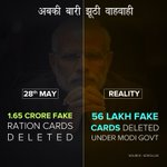 Do we believe Modi jis speech or Govt Data on deletion of fake ration cards. Which is the jumla? https://t.co/0YYsxtSOIb