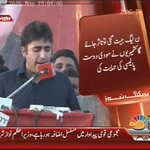 Bilawal and Farhan Virk have never been seen in a room together is all I am sayin.. https://t.co/WKwe2QgzvA