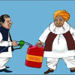 Bilawal Bhutto Trolled Sher and Diesel #شیر_ڈیزل_پر_نہیں_چلتا https://t.co/dXWEzGnYJr
