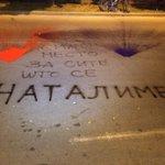 Немате место за сите што се чаталиме #СЛОБОДА #ПРОТЕСТИРАМ #НЕМАДАВИМИНЕ https://t.co/zGkBS2r08g