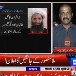 The new Amir of Taliban terms peace talks as a fraud by the foreign forces: Nasir Dawar https://t.co/kvGWDD15lD