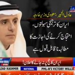 Saudi foreign minister says Iran wanted priority facilities & the right to protest during hajj which is unacceptable https://t.co/Wuke3A62rT