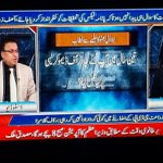 To balance his demand of acntbilty, Bilawal must target the corrupt Uncles corruption too: @KlasraRauf @AmirMateen2 https://t.co/WEtZHWJSS2