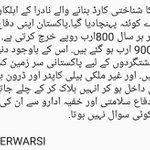 #RequestToBae #AikTweetAikMessage #ظلم_کے_خلاف_الطاف #نواز_کی_بیماریاں @NdmEhsan #Karachi #MQM #چندابرائےسرجری https://t.co/1ivYpyYMLe