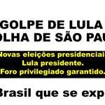 GOLPE DE LULA E FOLHA DE SÃO PAULO Preocupação com o Brasil: ZERO O golpe do PT para não desaparecer https://t.co/yTTYMd87R5