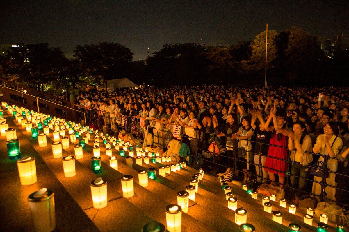 今年も大地を守る会とJ-WAVEが「100万人のキャンドルナイト@増上寺2016」を開催午後8時には東京タワーが消灯、みんなでカウントダウンです。 6/19日は増上寺にいらしてくださいね。#大地宅配 #100万人のキャンドルナイト https://t.co/ULwFKQ8hpa