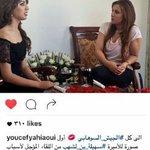 لقاء الاميرة @SuhilaBnLachhab تاجل بسبب تقني،سيعرض لاحقا #SouhilaBenLachhab #الجيش_السوهابي ⇩https://t.co/H98MKqY1rR https://t.co/FXpaMSkP3n