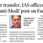So basically under today's BJP rule, no Officer can have anti-modi views. If this is not Fascism, what else is…?? https://t.co/fNkVnaop6n