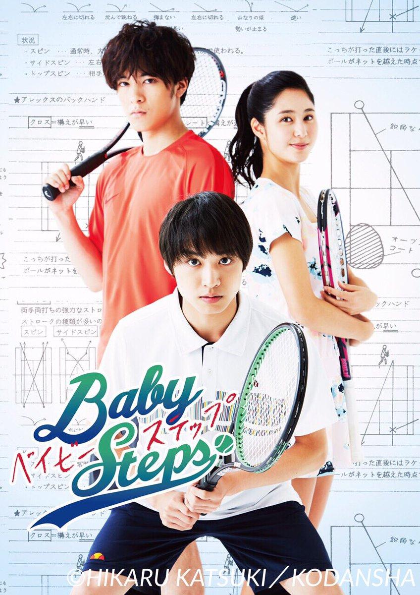 Amazonプライムビデオにて7月22日より配信予定のドラマ「ベイビーステップ」に江川逞役で出演致します。今年に入ってか