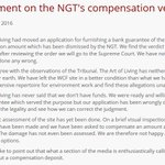 Our Official Statement on the #NGTs compensation verdict : https://t.co/5XM1Qp28nI #Yamuna @WCF2016 https://t.co/BewxXJNKFs