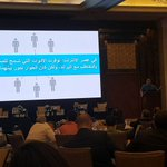 social media club session giving by @Shusmo offering the latest updates in the field #aatechcon #jordan #SM https://t.co/ij6u5LuCg2