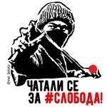 Чатали се за Чатали се за #слобода! Твитот на @mei_botata #визуелизиран Т: https://t.co/wZ76IE876r #протестирам https://t.co/AhIAA2ILsm