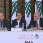 الرئيس سلام: الدواء النافع لهذا الوطن هو انتخاب رئيس https://t.co/povNJeCpyW #لبنان @SalamTammam https://t.co/qhFlXdXme6