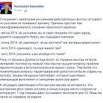 Нам пох,какой срок в РФ дают за коменты в Сети.Но окончательно пох будет после вывода оккупантов из Донбасса и Крыма https://t.co/8GkYr72x4D
