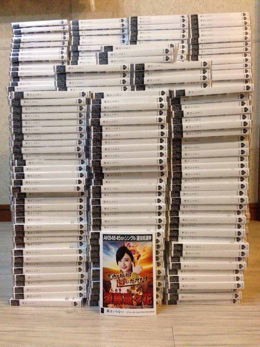 【AKB48】AKB総選挙 スピーチでNMB48須藤凜々花が結婚を発表し衝撃 [無断転載禁止]©2ch.netYouTube動画>5本 ->画像>76枚