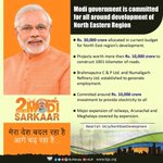 Modi government is committed for all around development of North Eastern region. #TransformingIndia https://t.co/asQ89fOhbz