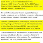BREAKING DELHI GOVTS DERC plans to audit Delhi power DISCOMS starting June. @SatyendarJain @ArvindKejriwal https://t.co/ceQgKXvRVb