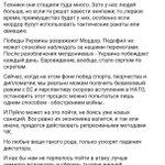 #Украина Чтоб там ВВХ ни планировал, у нас задача одна: защитить и освободить свою землю. И её мы выполним до конца! https://t.co/FUxhqG8pRN