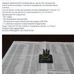 """#Украина ???????? #ГПУ Наступает час расплаты. Первые 727 повесток за """"особо тяжкие"""" уже напечатаны. Ок. Далі буде... https://t.co/zY6JIrvkPi"""
