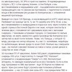#Украина ???????? #ВСУ Возрождение... RT @KarpenkoBatjar https://t.co/Nvb08CKW4z https://t.co/jfCf0pqMCT