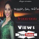 ثلاتة ملاييين مشاهدة حقيقة على اليوتوب بظرف تلاتة اسابيع نجاح ملفت لاغنية عراقية  @IbtissamTiskat https://t.co/mcVokGUrAV