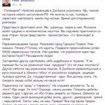 Время для откровенного разговора: убийства украинцев в Донбассе участились — Петр Шуклинов https://t.co/bIIwyDH3EP https://t.co/WqRBriHp4v