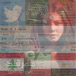 ترند مغربي سعودي كويتي مصري لبناني وعالمي في اقل من ساعة واحدة #الملحمه_التاريخيه_سمرقند #HananeElKhader https://t.co/PtVdSF7YKB