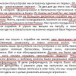 "Кто-то еще верит в ""референдум"" в #Крыму? Спецназ ВС #РФ знает, как все было на самом деле. https://t.co/3CiG1lXqDV https://t.co/S1MzSgNczO"