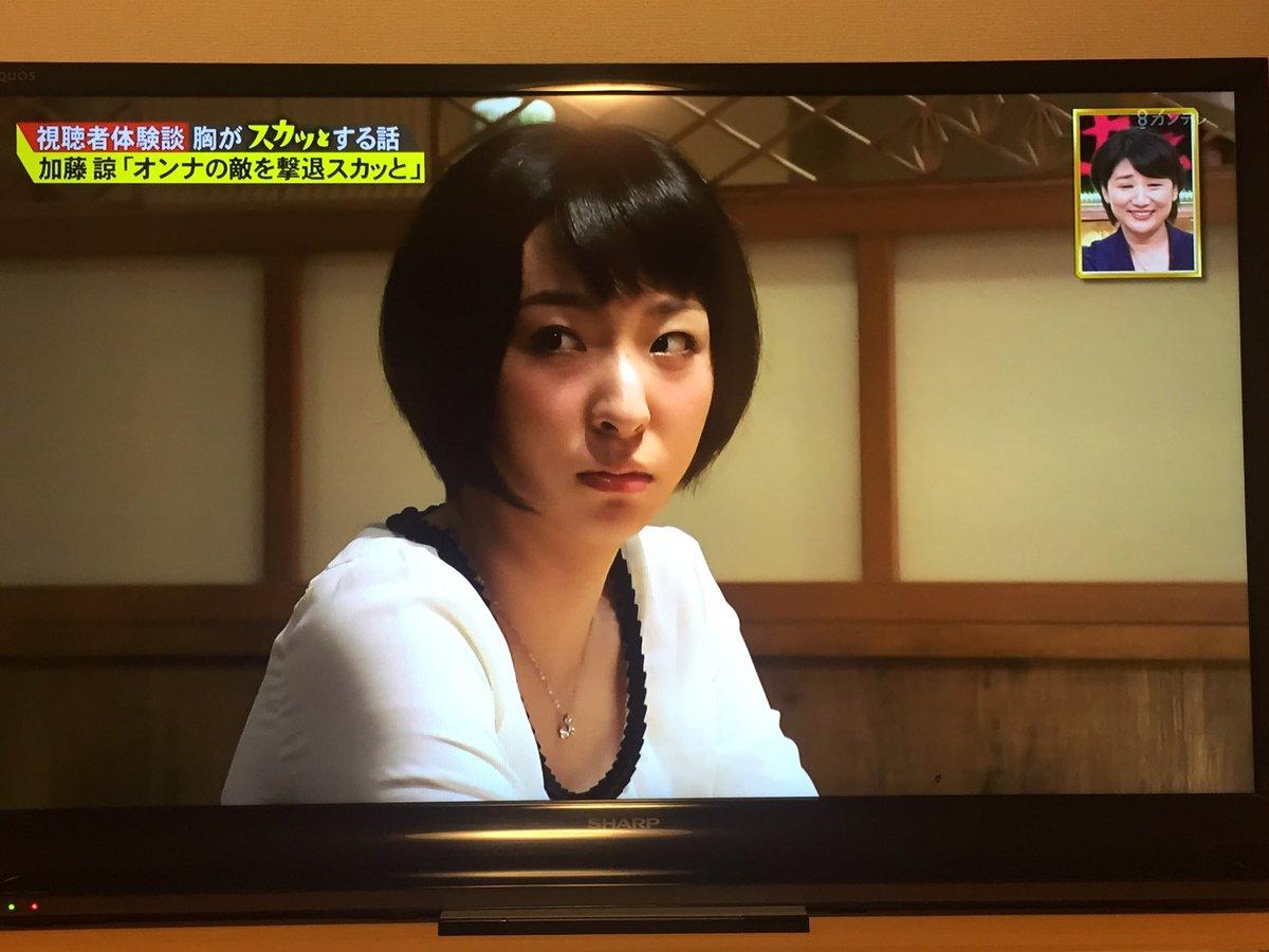 スカッとジャパン [2016年6月13...