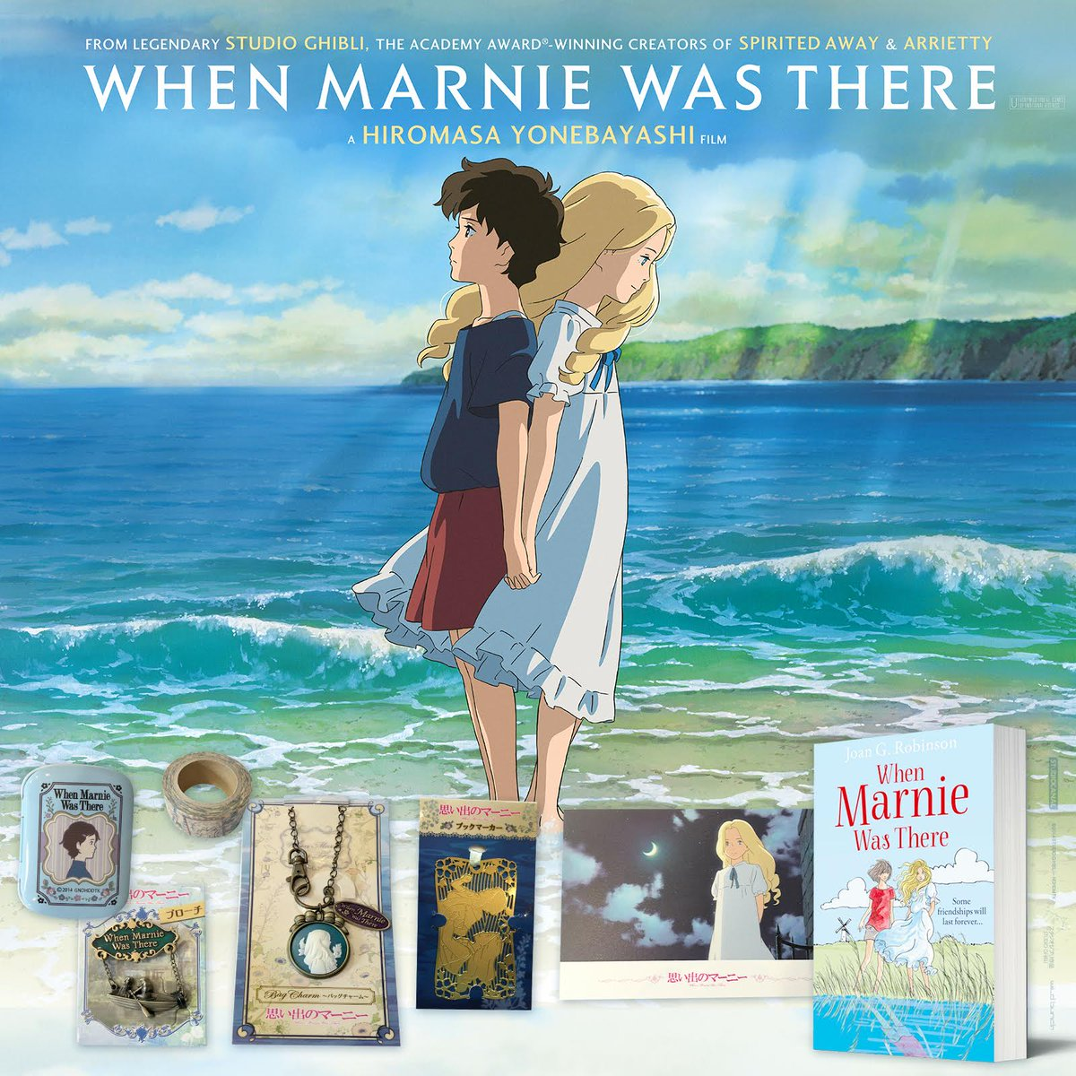 #WhenMarnieWasThere is now playing & thanks to @StudiocanalUK we have a #StudioGhibli bundle to giveaway. RT to win! https://t.co/7pFiyqBCUy