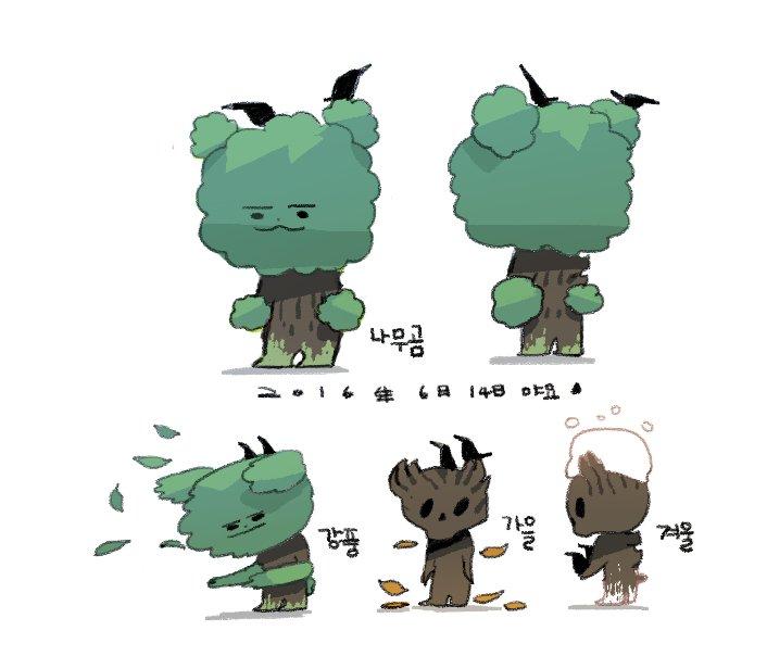 낮에 그렸던 나무곰을 채색해봤다. 늦가을이 되면서 나뭇잎이 떨어지면 무서워짐 https://t.co/x1WGmTz2xQ
