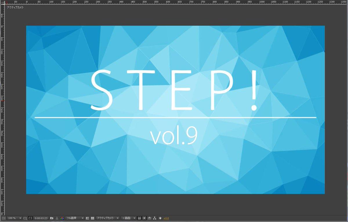 あと三日!広島の地にて東方パーティ「STEP! vol.9」開催です。 初広島でVJなので全力全開で行きます、よろしくお願いします。  #atnd #stepparty https://t.co/RQ8YzqxXiK https://t.co/yYRfsAZVkN