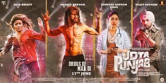 #UdtaPunjab all set to release 17th June starring @diljitdosanjh with @KareenaMania @shahidkapoor @aliaa08 https://t.co/alwuKqdtg5