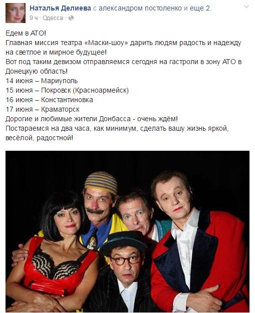 Гей форум минет кавказцам сочи абхазия баку