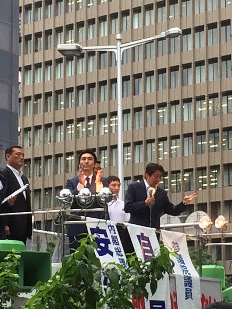 安倍総理 演説中\(^o^)/ https://t.co/H2ewMOmfTW