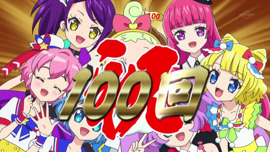 #100 「テンション100MAXだよ!」