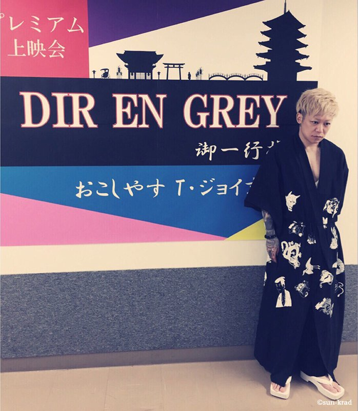 "Kyo made an appearance at T Joy Kyoto for ""DIR EN GREY ARCHE AT Nippon Budokan"" showing.  https://t.co/cCa5rQxueQ https://t.co/omqat5zoxu"