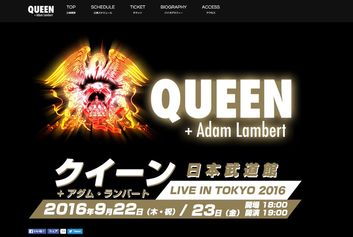 Queen + Adam Lambert Live in Tokyo 2016 September 22 & 23 Nippon Budokan https://t.co/LROzc32MQf https://t.co/f3FnXAAWGC