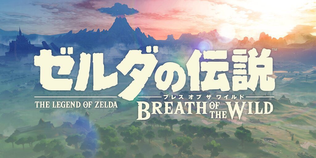 You don't see it from the EN logo, but the JP Zelda logo -very- much signifies a return to the series' roots. https://t.co/w2iVU7sCN0