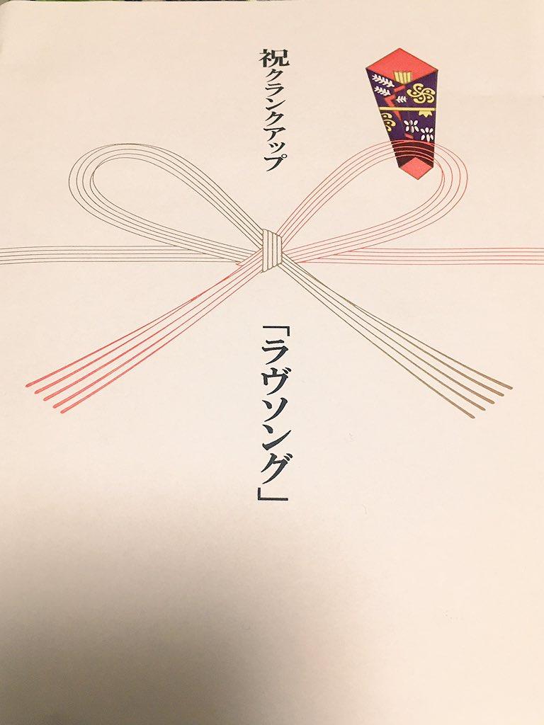 BABYMETAL★3815曲目 [無断転載禁止]©2ch.netYouTube動画>14本 ->画像>107枚