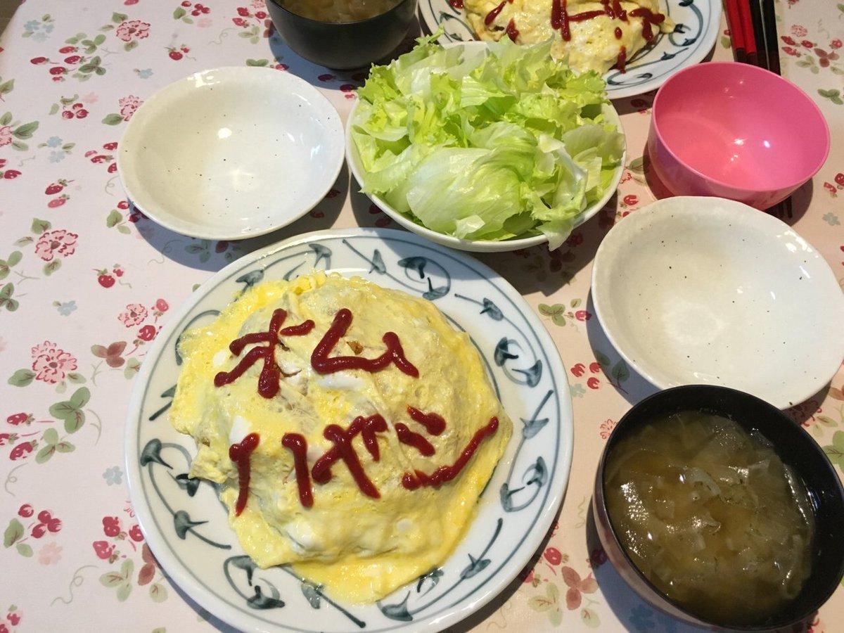 晩御飯 https://t.co/kH0u2PeGK9
