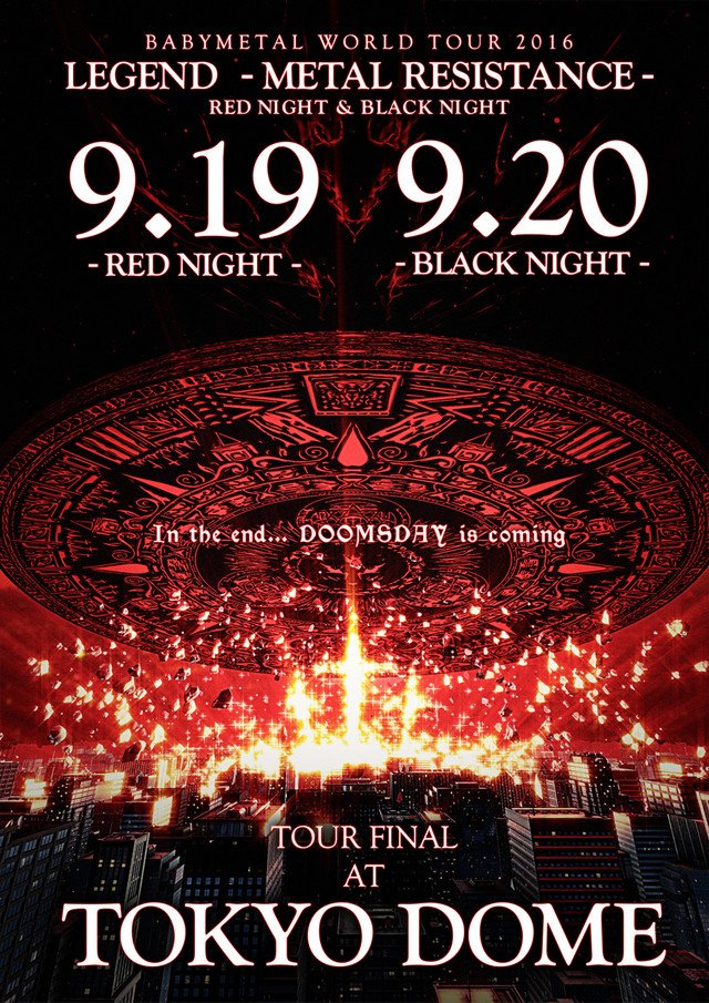 BABYMETAL東京ドーム公演が2DAYSに拡大 https;//t.co/xnwInoWEiP #BABYMETAL https;//t.co/ekz1GISLO8