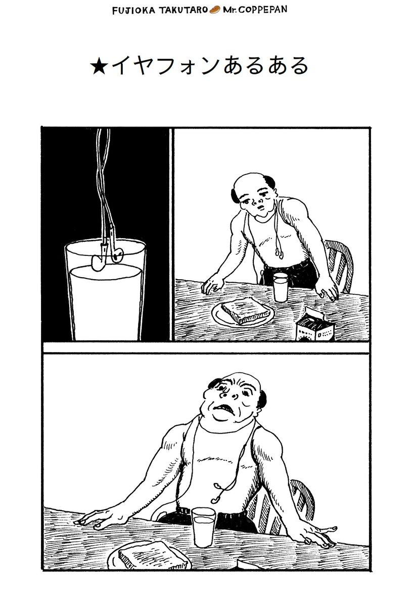 ☆ゲイが気になった画像を貼るスレ☆ Part.29 [無断転載禁止]©bbspink.comYouTube動画>21本 ->画像>1058枚