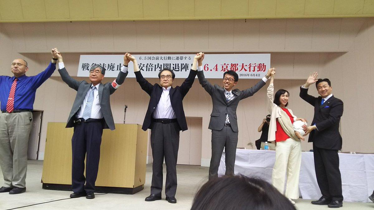 【悲報】安倍晋三「日本が世界で信用を失っているのは民進党と共産党のせいだ、許すことはできない」 [無断転載禁止]©2ch.netYouTube動画>7本 ->画像>186枚