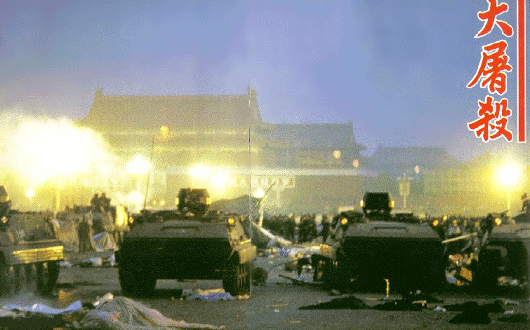 27 Years Ago Today: Crackdown in Beijing https://t.co/GD8HaPrfBz https://t.co/Mw3nTbkE7Z