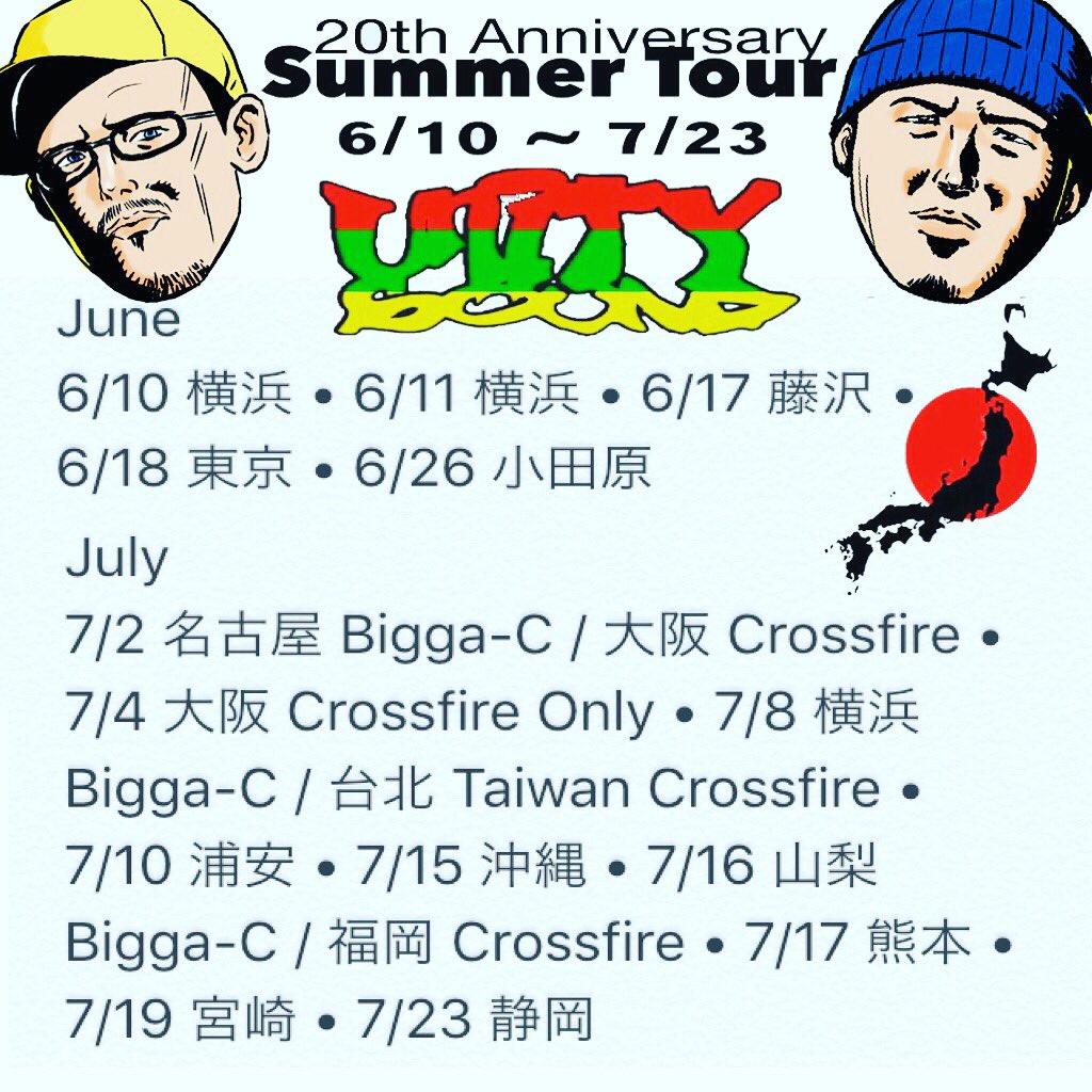 Unity Sound Summer Japan Tour ~ 20 Years Anniv ~ 横浜 • 東京 • 小田原 • 名古屋 • 大阪 • 浦安 • 沖縄 • 山梨 • 福岡 • 熊本 • 宮崎• 静岡 • 台北 https://t.co/YsYeoN54tm