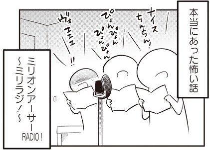 【82-11】 あいまいみー【82】 / ちょぼらうにょぽみ