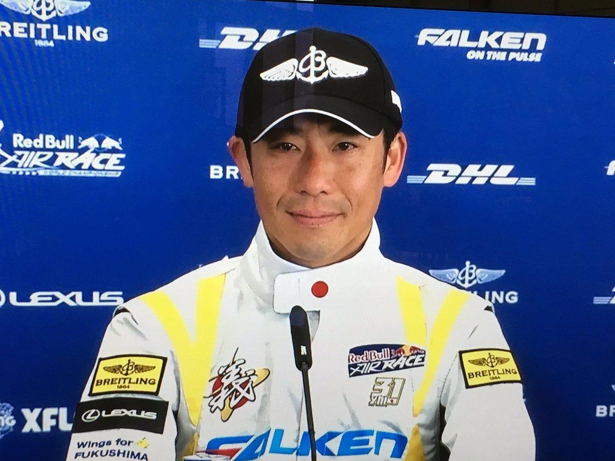 レッドブル エアレース 決勝 日本 室屋選手優勝です おめでとう https://t.co/Tgqu67XDs1