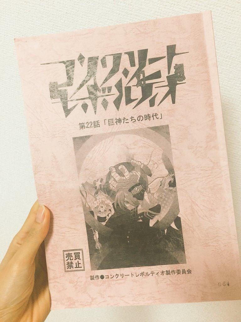 私は今回、委員長、千夏、冒頭の映画を見ている少年役で出演させて頂きました*:.。.(*ˆ﹀ˆ*).。.:* 1期に出てき